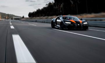 Bugatti Chiron. O carro de rua mais rápido do mundo.